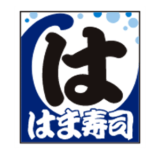 【2021年9月版】はま寿司のカロリー一覧、自動計算ツール、低/高カロリーランキング