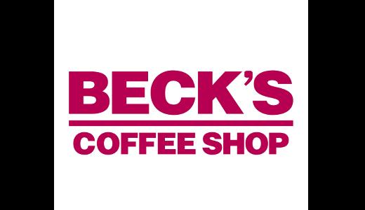 【2021年10月版】ベックスコーヒーのカロリー一覧、自動計算ツール、低/高カロリーランキング
