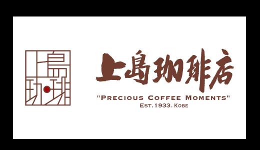 上島珈琲店のカロリー